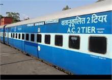 15 अप्रैल से रेलवे की टिकट बुकिंग शुरु, छात्र, रोगी व दिव्यांगों को ही मिलेगी फिलहाल छूट