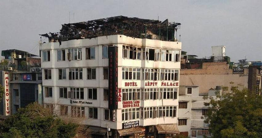 karol-bagh-fire-incident-hotel-owners-gave-fake-documents-for-license