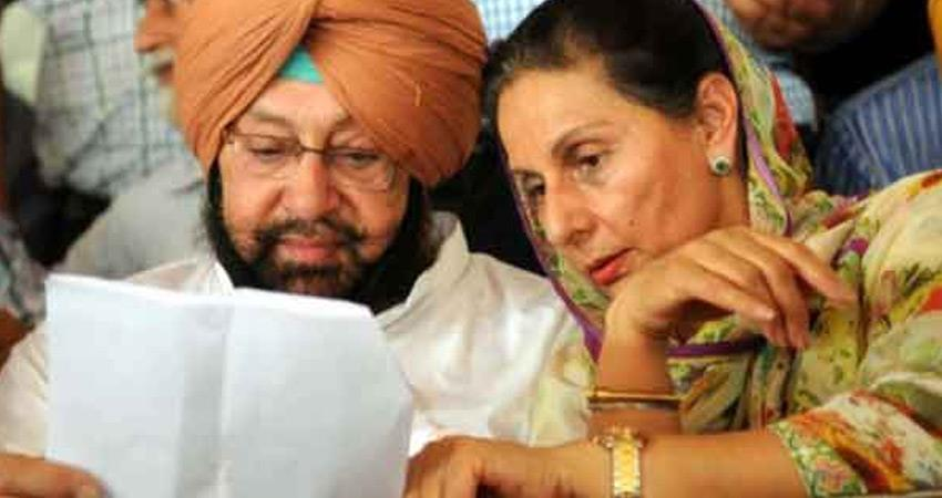 punjab-cm-amarinder-singh-wife-parneet-kaur-cheated-by-cyber-fraud