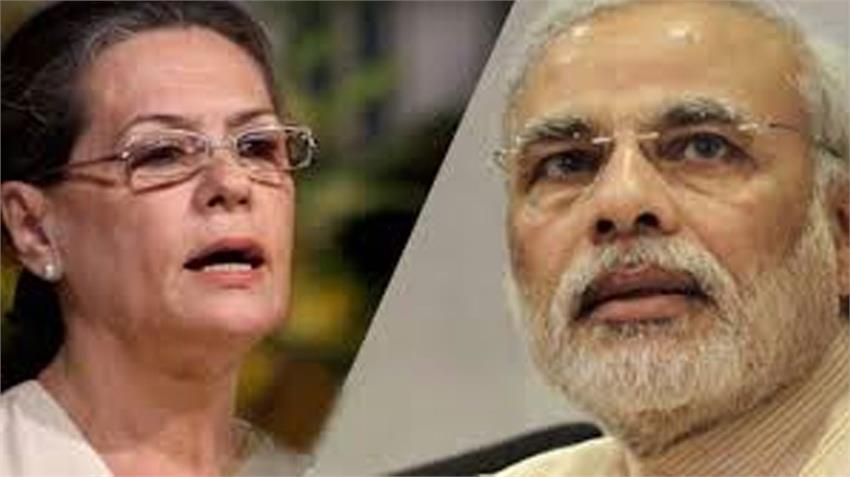 sonia gandhi congress says modi bjp govt opens treasure lock what says in video message rkdsnt