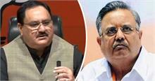 छत्तीसगढ़: BJP ने सभी सांसदों का टिकट काटा, रमन सिंह को भी झटका