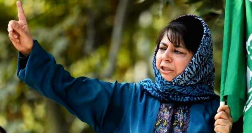 enforcement-directorate-summon-to-shabbir-ahmed-shah-daughter-pdp-mehbooba-mufti-angry