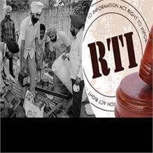 1984 सिख विरोधी दंगा: CIC का निर्देश- मुआवजा पाने वाले सिख पीड़ितों की लिस्ट जारी हो