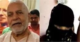 चिन्मयानंद ने कोर्ट से रंगदारी मांगने वालो पर गैंगस्टर एक्ट लगाने की मांग की