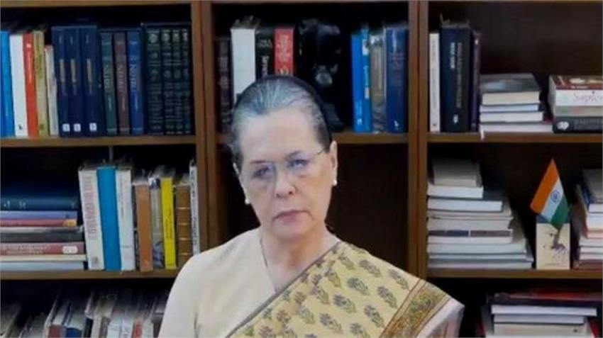 11 special points of opposition meeting parties chaired by Sonia Gandhi attack modi govt rkdsnt