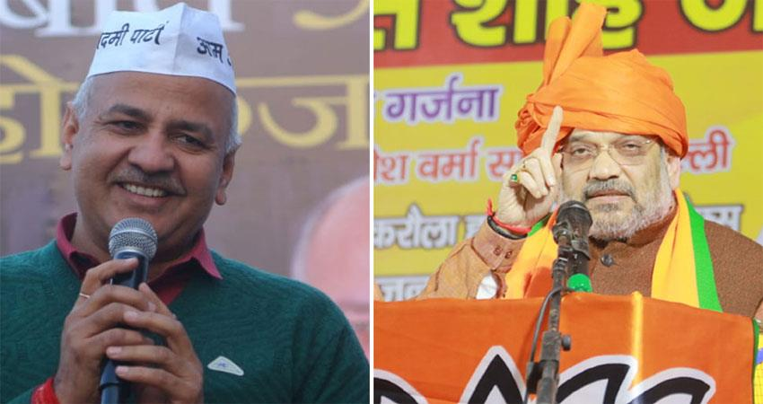Sisodia challenged Shah show a government school like Delhi in BJP ruled state