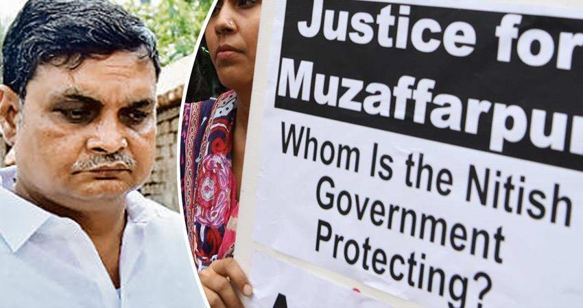 supreme-court-allowed-tata-project-tiss-victims-of-sexual-violence-in-muzaffarpur-shelter-case
