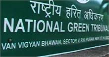 बिल्डरों पर 10 करोड़ रु का जुर्माना लगाने पर पुनर्विचार नहीं करेगी #NGT