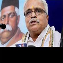 RSS ने अयोध्या में राम मंदिर निर्माण को लेकर फिर दिया गच्चा, दी नई तारीख