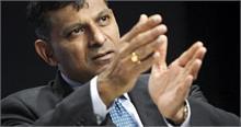 पटेल के इस्तीफे पर रघुराम राजन बोले- हर भारतीय को चिंतित होना चाहिए