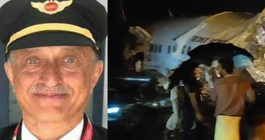 air india express plane crash: wing commander sathe, one of two pilots killed rkdsnt