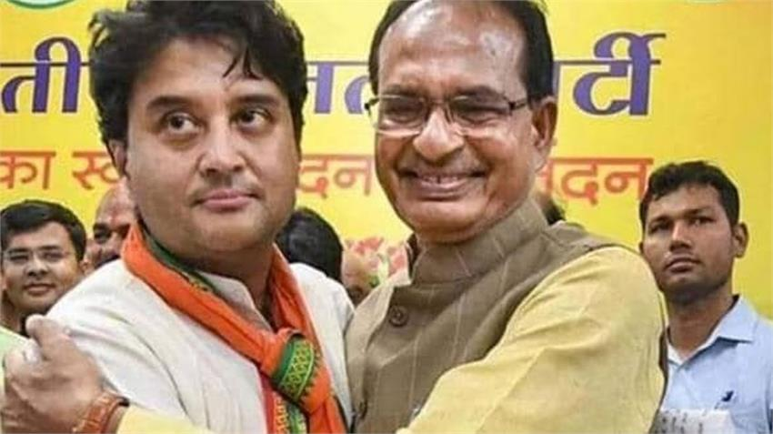 bjp-mp-jyotiraditya-scindia-met-cm-chauhan-amid-discussions-of-expansion-cabinet-rkdsnt